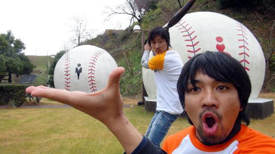 まるみた×野球ボールトイレ