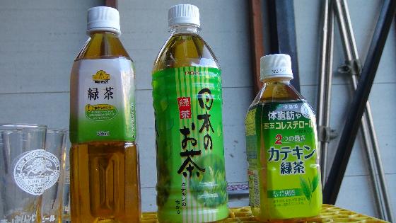 トップバリュー緑茶×日本のお茶×カテキン緑茶