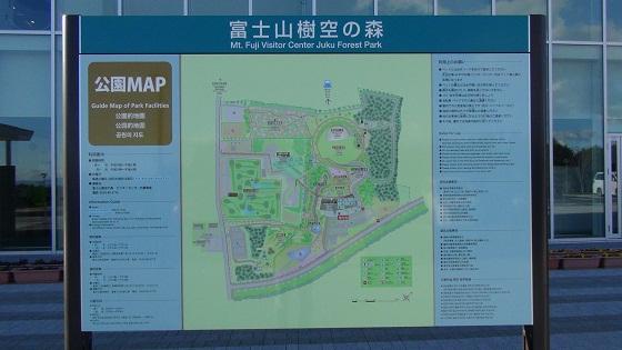 富士山樹空の森 園内案内看板