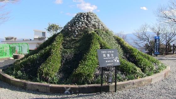 フラワークラフト花富士