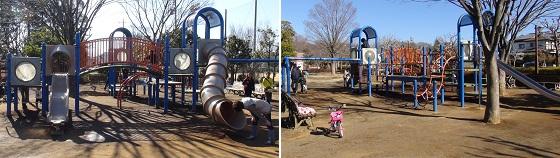 公園内遊具