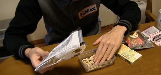 豆を容器に入れる