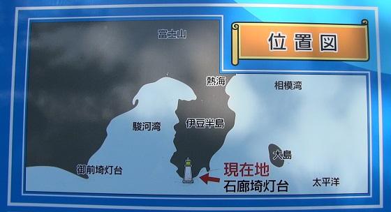 伊豆半島最南端 位置図