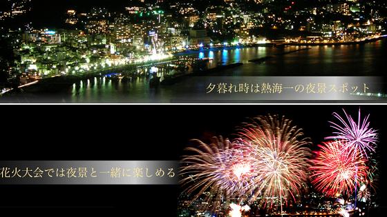 熱海城から夜景と花火大会のイメージ画像