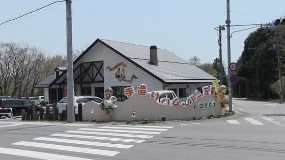 ando店舗画像