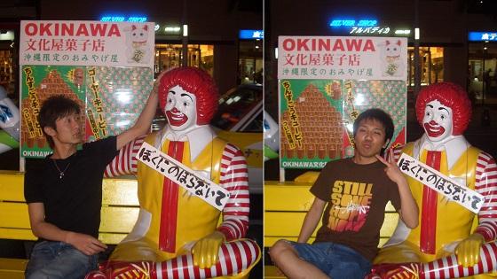 沖縄の商店街