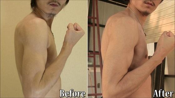 3週間前と3週間後の「腕」肉体変化(Before After)