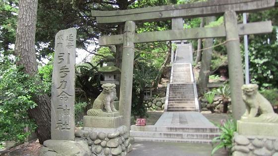 引手力命神社