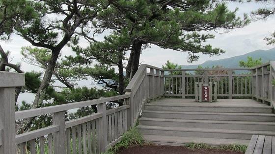 富士見の丘(展望台)