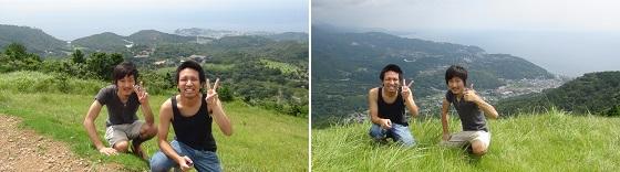浅間山の展望