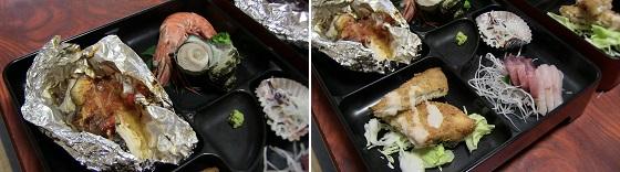 民宿「潮騒」の夕飯(2)