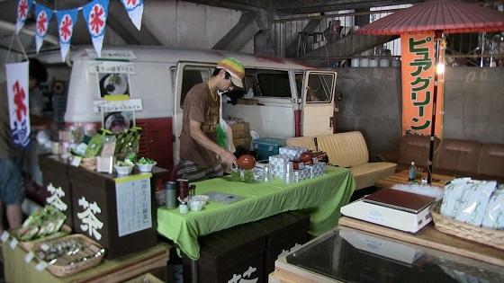 緑茶販売ブース