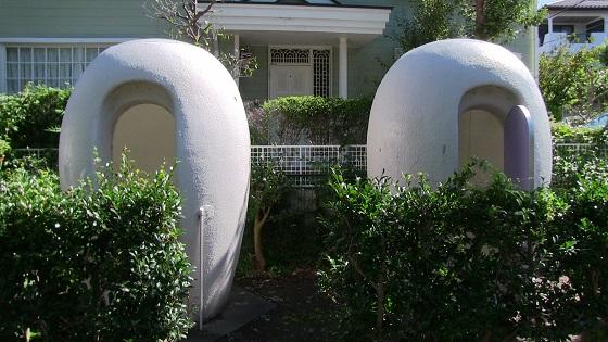 卵型トイレ