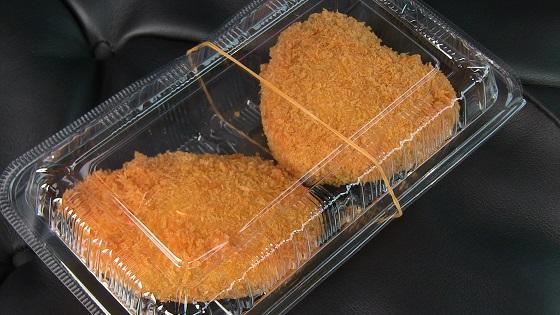 通常のコロッケと甘藷(サツマイモ)のハート型みしまコロッケ