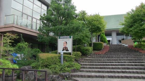 長岡総合会館アクシスかつらぎ(伊豆の国市役所)