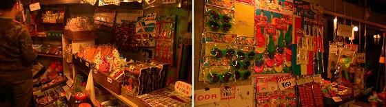 駄菓子屋「夕焼け商店」