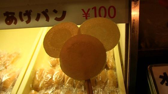 ミッキー形の水飴