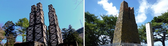 韮山反射炉×萩反射炉の外観比較画像