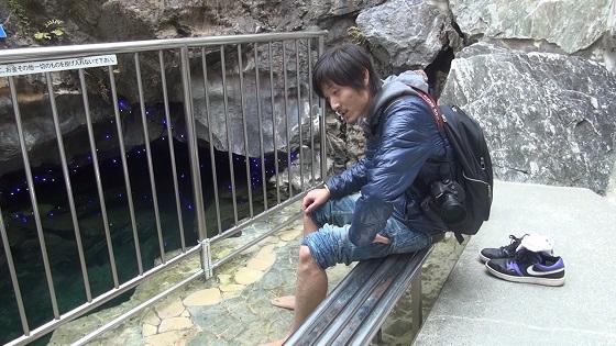 ようきた洞の足水
