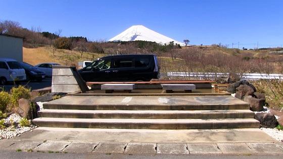 足湯処×富士山