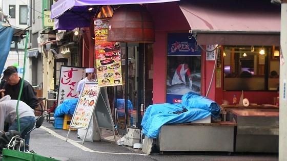 つきじ喜代村すしざんまい本店店舗画像