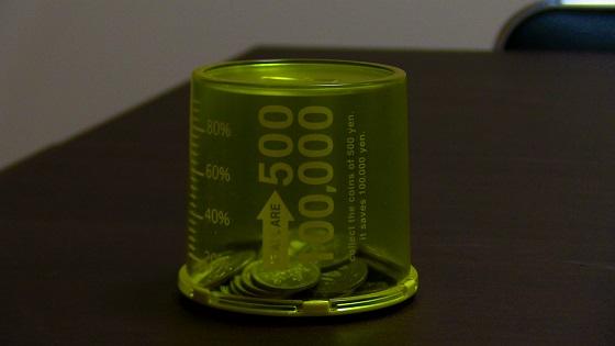 透明貯金箱