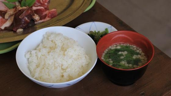 ライス大盛り・味噌汁