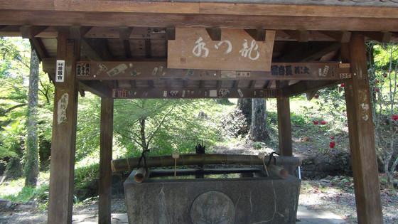 大洞院手洗い場