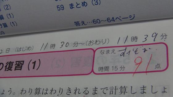 s1304184