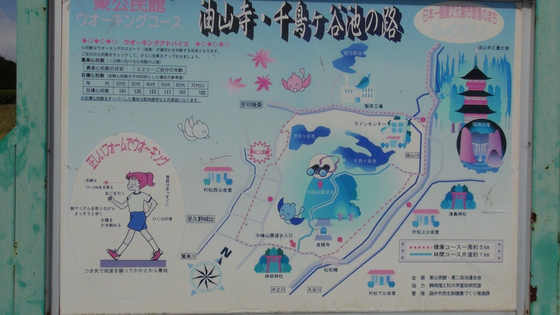 袋井市村松周辺地図