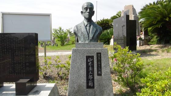 山本平三郎翁像