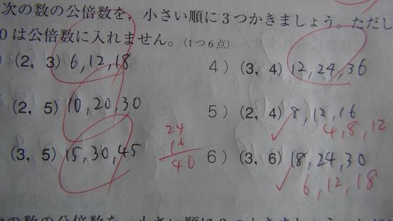 40点の解答1