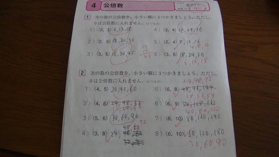 40点の解答3