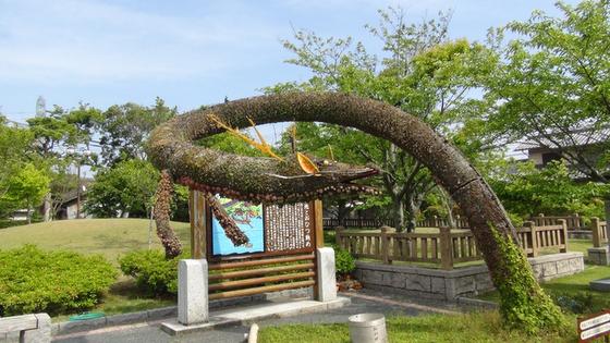 桜ヶ池の大蛇
