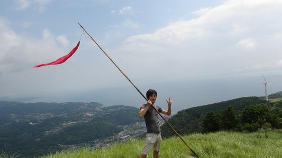浅間山×はる蔵
