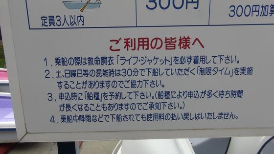 ボート詳細2