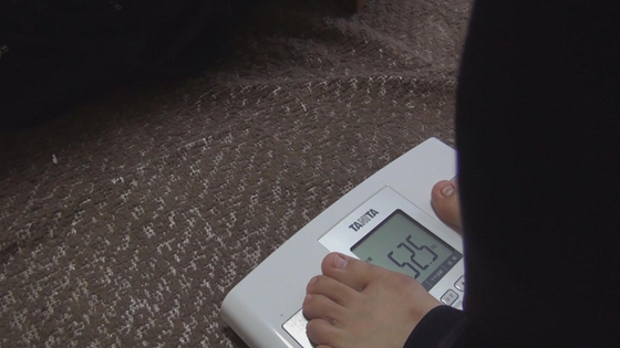エクササイズ前の体重
