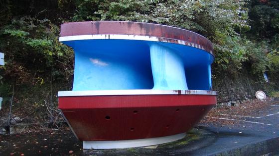 ポンプ水車ランナ2