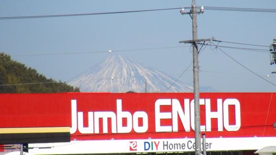 蓬莱橋富士山2