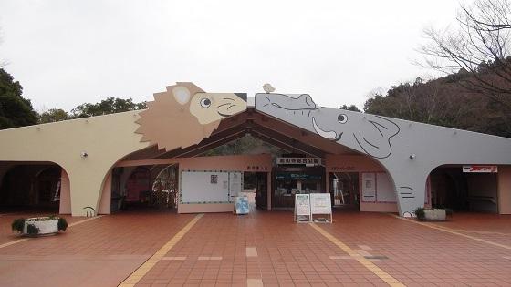 動物園入口2