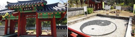 中国門&庭園