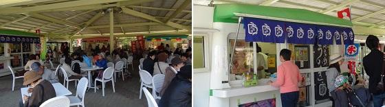 フードコート&食事スペース