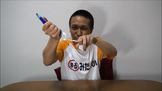 歯磨き粉出す