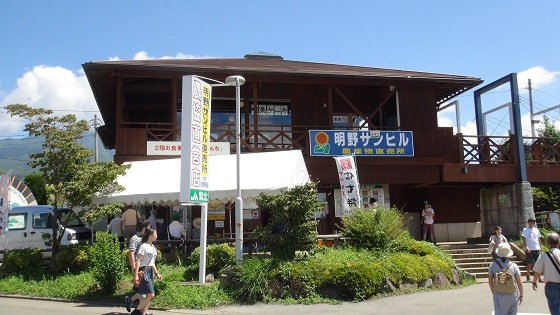 農産物直売所1