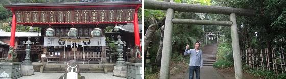 太平山神社1