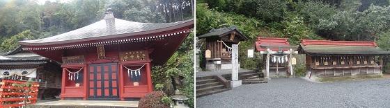 太平山神社2