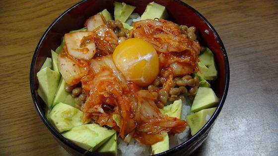 納豆アボカドキムチ丼